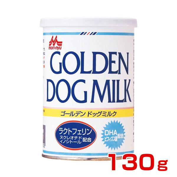 ワンラック ゴールデンドックミルク 130g 4978007001114 pm 森乳サンワールド 販売 正規品 人気商品 #50608