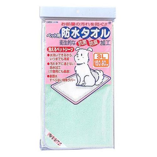 ボンビ 洗えるペットシーツ 3L 緑色 防水タオル 犬 猫 介護 ペットシート (犬 カーペット・マット 滑り止め 介護) #52094