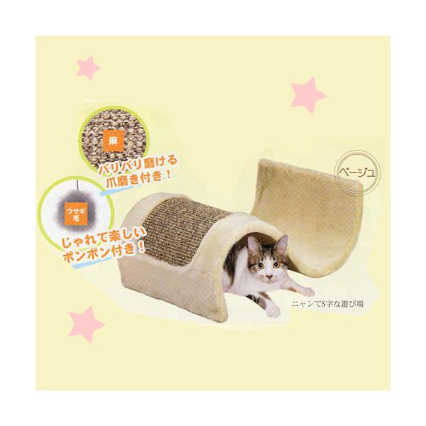 S字 爪とぎ 日本製 猫用品 送料無料 ペッツルート 【最大350円クーポン有】 【TC】 にゃんこのS字爪とぎ ウッディ
