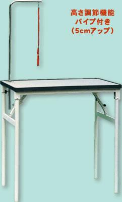 最大350円クーポン★トリミングテーブル DT-750DX (犬用トリミングテーブル) #56687
