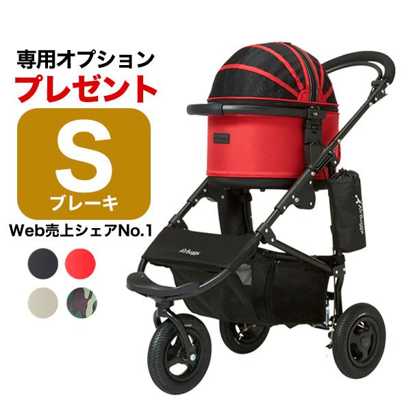 【正規保証つき】エアバギー ドーム プラス ブレーキ[Air Buggy DOME S Plus+ BRAKE] Sサイズ 猫 カモフラージュ(迷彩) レッド(赤) ブラック(黒) (ベージュ) キャリーカート #stw-149483