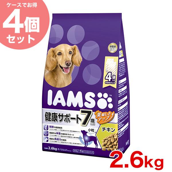 【あす楽】【お得な4個セット】[アイムス]IAMS 7歳以上用 健康サポート チキン 小粒 2.6kg/ 犬 ドッグフード ドライ 20908875