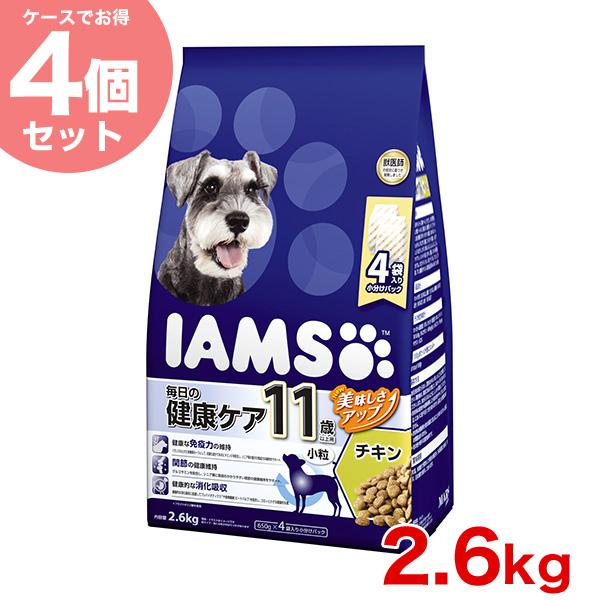 【お得な4個セット】[アイムス]IAMS 11歳以上用 毎日の健康ケア チキン 小粒 2.6kg/ 犬 ドッグフード ドライ 20908878