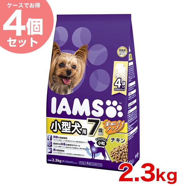 【お得な4個セット】[アイムス]IAMS 7歳以上用 小型犬用 チキン 小粒 2.3kg/ 犬 ドッグフード ドライ 20908881