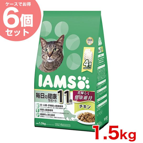 【お得な6個セット】[アイムス]IAMS 11歳以上用 毎日の健康サポート チキン 1.5kg/ 猫 キャットフード ドライ 20908904