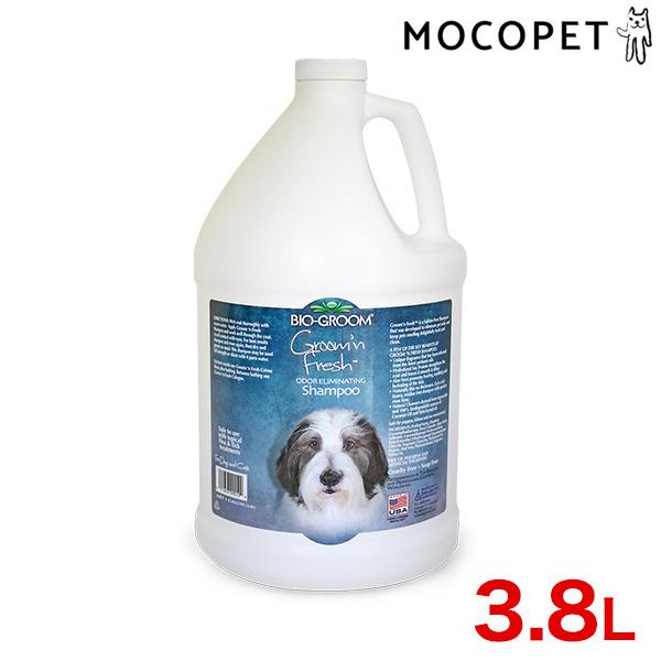 バイオグルーム グルーミンフレッシュシャンプー (犬用シャンプー&リンス) #w-090249-02-00