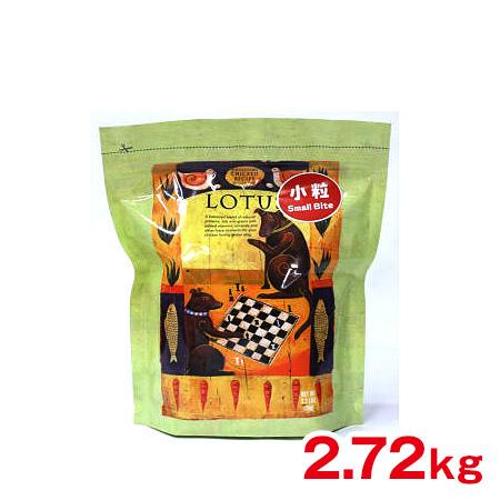 ロータス シニアチキンレシピ 2.72kg / 犬用 ドッグフード ドライフード プレミアム #w-1001861