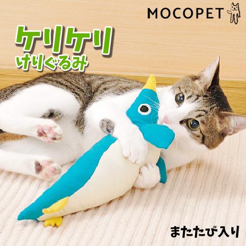 ペティオ お中元 Petio けりぐるみ ペンギン CTA #w-101433 市販 猫用 おもちゃ