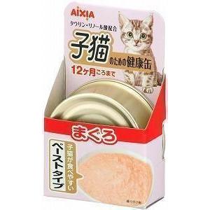 [aishia]供健康AXIA猫粮潮湿的罐头小猫罐金枪鱼小猫使用的40g[正规的物品]#w-109620-00-00