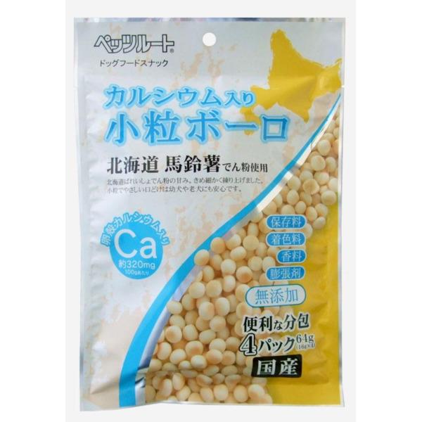 カルシウム入り小粒ボーロ 64g 犬用 pm #w-110719 祝日 おやつ 日本正規品