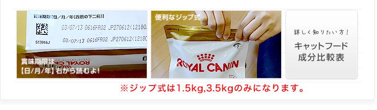 ロイヤルカナン インドア +7 7歳以上の室内猫用 3.5kg [FHN/ROYAL CANIN/猫用ドライ/キャットフード/ 猫 ] 3182550784412 / #st-w-111736【RC_DRY】【お得な3個セット】