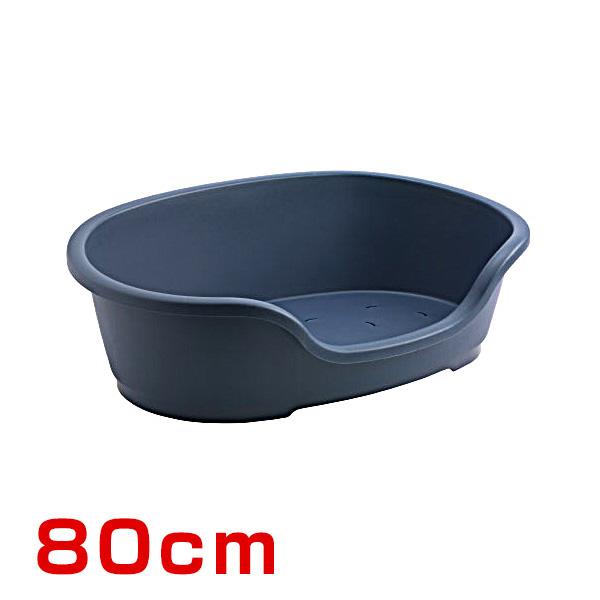 オーエフティー Morderna productS ドーム ネイビー 80cm #w-122688 【大型商品のため同梱不可】