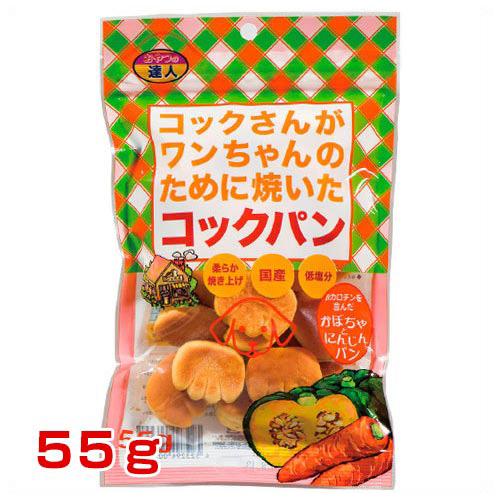 サンメイト コックパンかぼちゃにんじん味55g 有名な 4523294003091 pm #w-123844 2020 新作