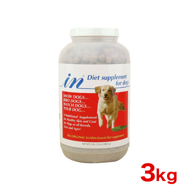 ファンタジーワールド プレミアムサプリメント「IN」犬用 3kg(1404粒) 0750073306751 #w-134300