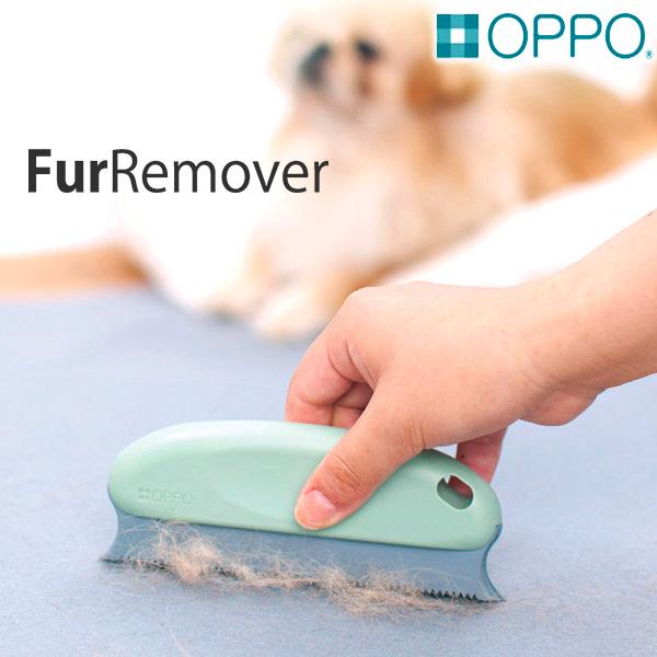 掃除機で吸えない抜け毛をまとめてポイ OPPO オッポ FurReMover グリーン ピンク 今季も再入荷 カーペット じゅうたん 掃除 ペット #w-137287 毛 pm 犬 小動物 アウトレット うさぎ 車 猫 ソファ