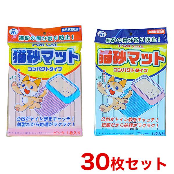 新東北化学工業 猫砂マットブルー 1枚入×30個 #w-137478【おひとり様2個まで】 【ケース価格でお買い得】