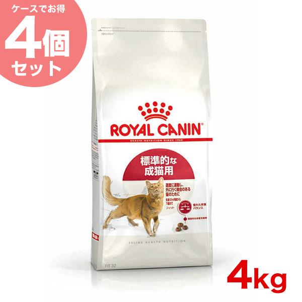 【あす楽】【アウトレット】[ロイヤルカナン]ROYAL CANIN 【お得な4個セット】フィット 成猫用 4kg×4 適度に運動し、外に行く機会のある標準的な成猫用 生後12ヵ月齢から7歳まで FHN 3182550702225 #ow-137902-00-00