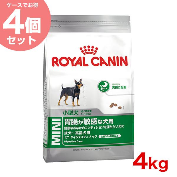 【あす楽】ロイヤルカナンミニ ダイジェスティブケア 4kg×4個 /[ROYAL CANIN SHN 犬用ドライ] JAN:3182550853385 #w-137916【お得な4個セット】