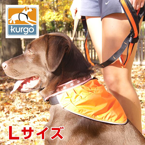 KURGO スタンダード・シリーズ バンダナ L 0813146012611 L #w-138498