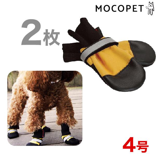 オーエフティー MuttLukS Inc. 全天候型ブーツ 4号 2枚セット 4571210452980 #w-139952