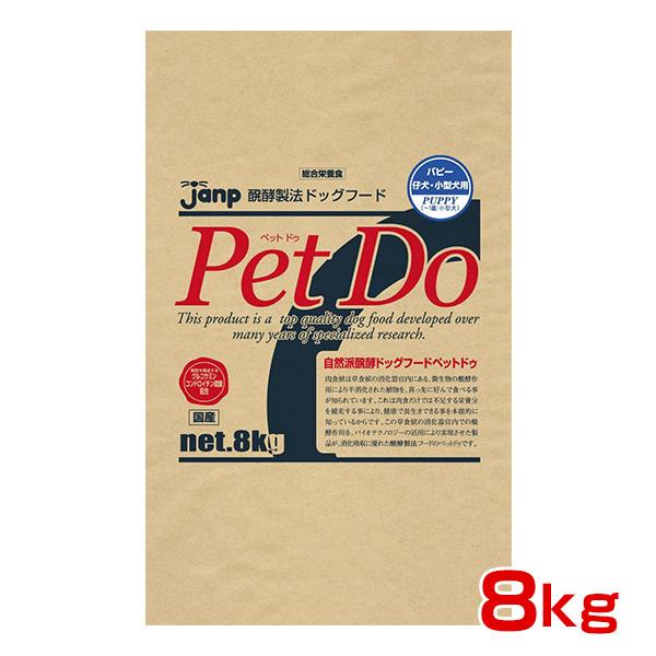 ジャンプ ペットドゥ パピー 8kg 犬用 フード 4980022007170 #w-142776