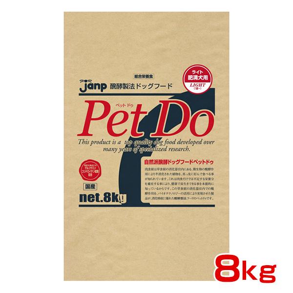 ジャンプ ペットドゥ ライト 8kg 犬用 フード 4980022314391 #w-142779