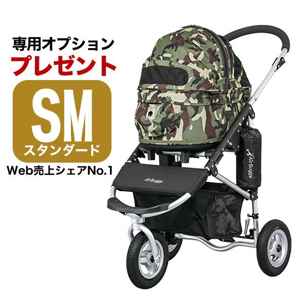 【あす楽】エアバギー フォー ドッグ ドーム2 スタンダード[Air Buggy for Dog DOME2 STANDARD] カモフラージュ (迷彩) SMサイズ JAN:4562174245770 / #w-142810【ab_20】