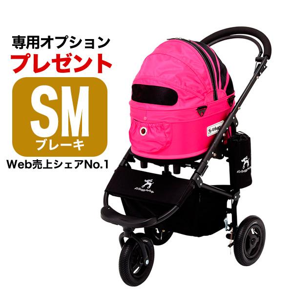 【正規保証つき】エアバギー フォー ドッグ ドーム2 ブレーキ[Air Buggy for Dog DOME2 BRAKE] ローズピンク SMサイズ 4562174245831 / #w-142824