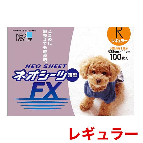 【あす楽】ネオシーツ FX 薄型タイプ レギュラー 100枚入 /NEO LOO LIFE[ネオ ルー ライフ] 4972316208257 コーチョー 犬用品 ペットシーツ #w-143785