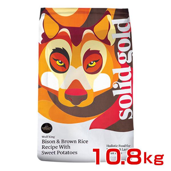 ソリッドゴールド ウルフキング 10.8kg 0093766180246 #w-145603