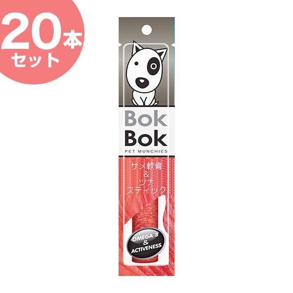 BOKBOK[ボクボク]ジャイアント・サメ軟骨&ツナスティックBOX 20本入り / 犬用 おやつ 8858987321043 #w-146546