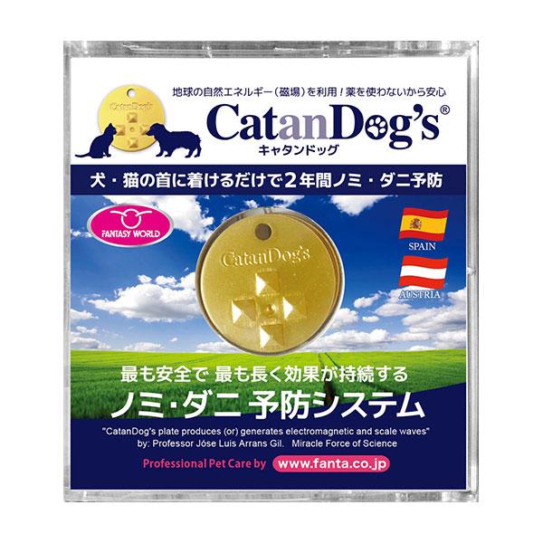 キャタンドッグ / 犬 猫 ノミ・ダニ予防 首輪 チャーム 0040232782206 #w-147562