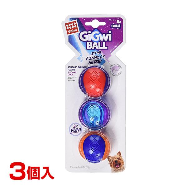 犬用おもちゃ ボール プラッツ gigwi ギグウィ 0846295064095 送料無料 新品 パピーボール #w-149265 pm 3P 卸売り