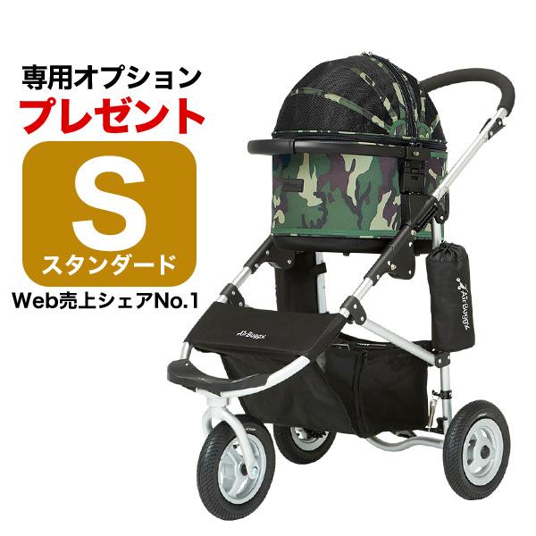 【正規保証つき】【あす楽】エアバギー ドーム2 スタンダード[Air Buggy For Small Animals DOME2 S Plus STANDARD] カモフラージュ(迷彩) Sサイズ / 猫 小動物 カート #w-149482