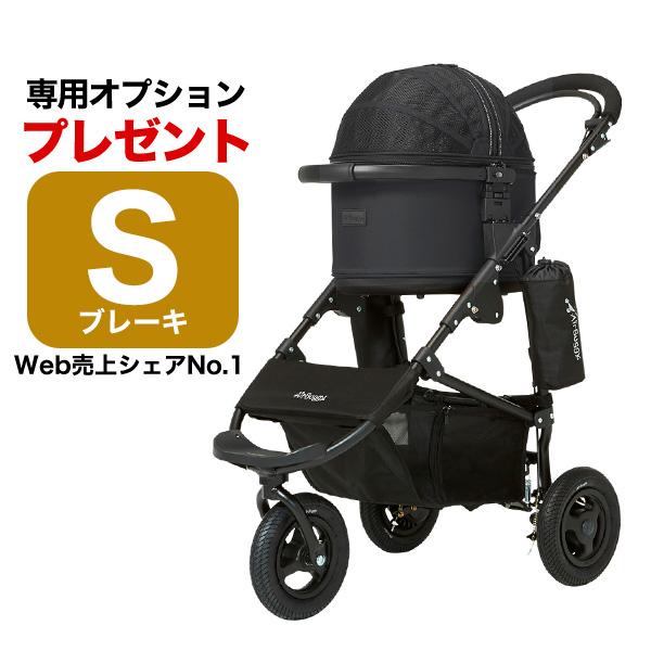 【正規保証つき】エアバギー ドーム2 ブレーキ[Air Buggy For Small Animals DOME2 S Plus BRAKE] ブラック(黒) Sサイズ / 猫 小動物 カート #w-149483