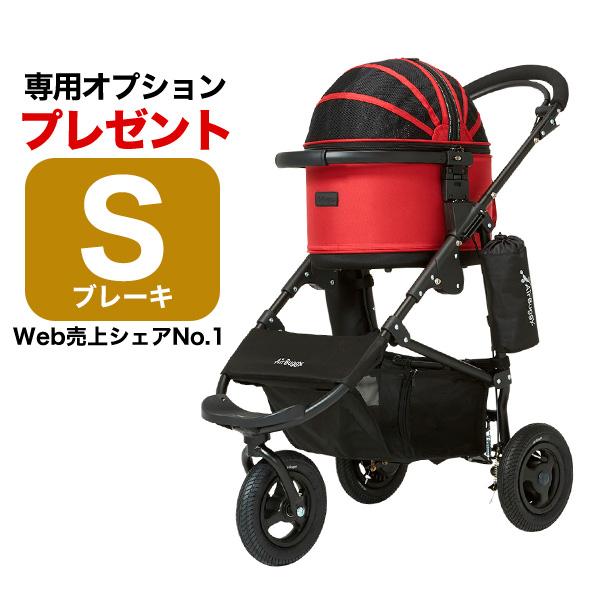 【正規保証つき】エアバギー ドーム2 ブレーキ[Air Buggy For Small Animals DOME2 S Plus BRAKE] タンゴレッド(赤) Sサイズ / 猫 小動物 カート #w-149484