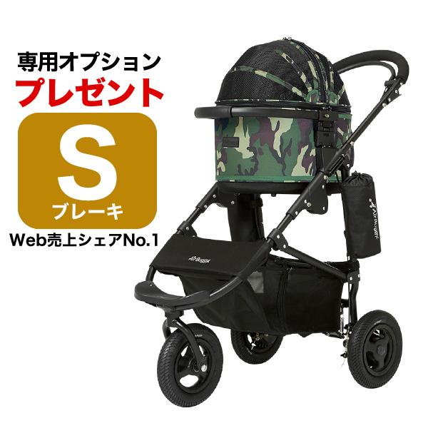 【正規保証つき】エアバギー ドーム2 ブレーキ[Air Buggy For Small Animals DOME2 S Plus BRAKE] カモフラージュ(迷彩) Sサイズ / 猫 小動物 キャリーカート #w-149486