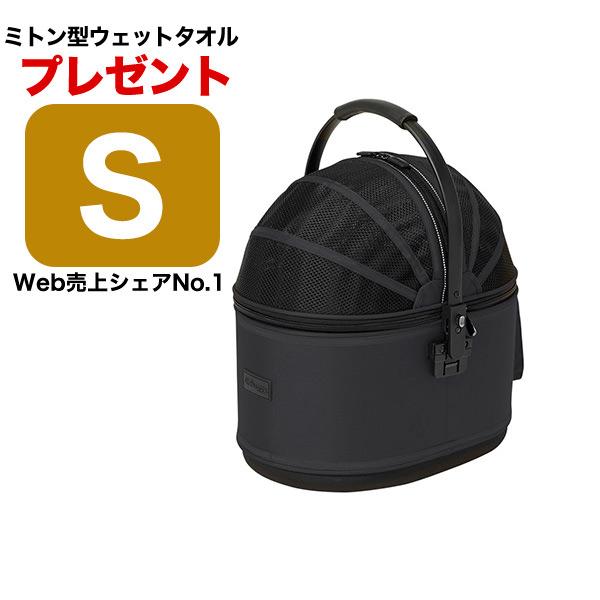 【正規品】エアバギー ドーム2 コット[Air Buggy For Small Animals DOME2 S Plus COT] 単品 ブラック(黒) Sサイズ / 猫 小動物 カート 4580445406545 #w-149488 #w-149488