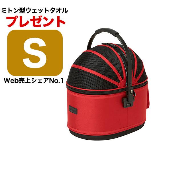 【正規品】エアバギー ドーム2 コット[Air Buggy For Small Animals DOME2 S Plus COT] 単品 タンゴレッド(赤) Sサイズ / 猫 小動物 カート 4580445406552 #w-149489 #w-149489