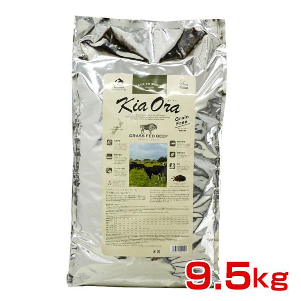 レッドハート ドッグフード グラスフェッドビーフ 牧草牛 9.5kg 全年齢対応 超小型犬~大型犬まで 4963974020121 #w-150270