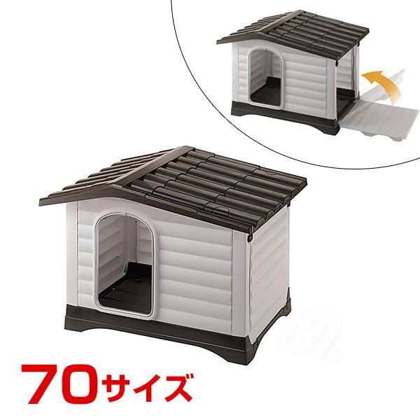 ファープラスト[ferplast] ファープラスト ドッグヴィラ 70 犬小屋 8010690109329 #w-150545