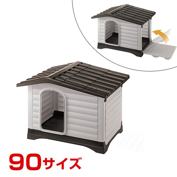 ファープラスト[ferplast] ファープラスト ドッグヴィラ 90 犬小屋 8010690109336 #w-150546