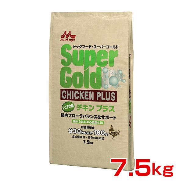 [スーパーゴールド]Super GOLD チキンプラス シニア犬用 7.5kg / 犬 ドライフード ドッグフード 4978007004702 #w-150778