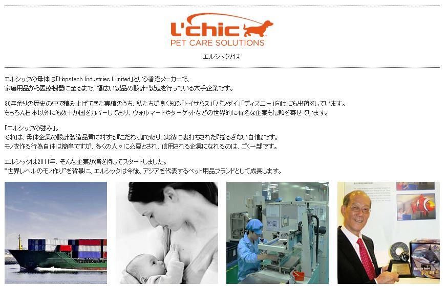 [エルシック]L'chic モトマウス / グリーン ブルー オレンジ / 猫用品 機械式おもちゃ 電動 走るねこおもちゃ 海外製 かわいい おしゃれ/