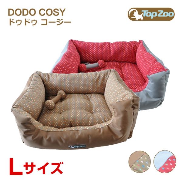 [トップズー]TopZoo リバーシブルベッド ドゥドゥコージー 犬猫用 L チョコ ラズベリー 2色から選べる #w-151718