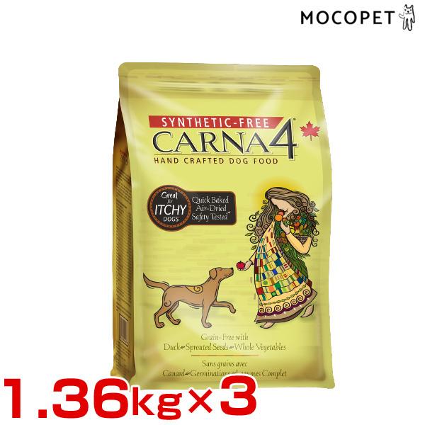 [カーナ4]CARNA4 グレインフリー ダッグ ドライフード 1.36kg×3個パック 食物アレルギー、皮膚トラブル、関節炎に 無添加フード 4589567250111 #w-151830