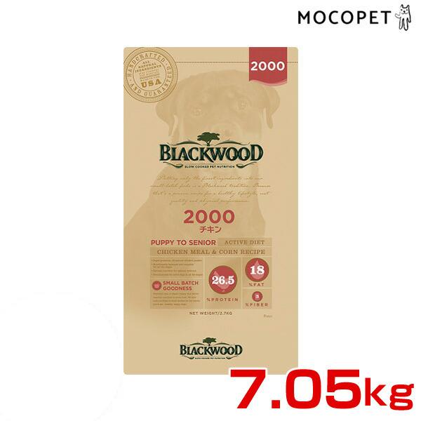 【豪華おまけ付!早い者勝ち☆彡】[ブラックウッド]BLACKWOOD 2000 チキン 7.05kg ドッグフード 小~中粒 全犬種 離乳後~老齢期 4562210501242 #w-151847