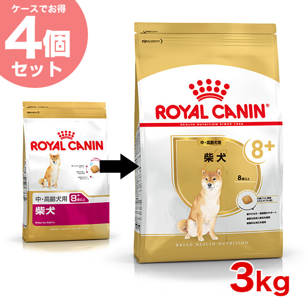 【あす楽】ロイヤルカナン 柴犬 8+ 3kg×4個 / 中・高齢犬用 8歳以上 BHN 犬用ドライ 【BHN_201701_04】【お得な4個セット】