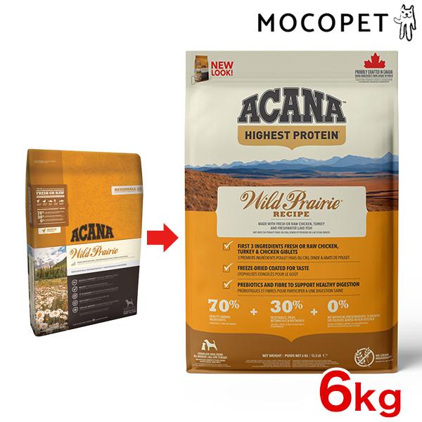 [アカナ]ACANA ワイルドプレイリードッグ 6kg 0064992540616 #w-152135