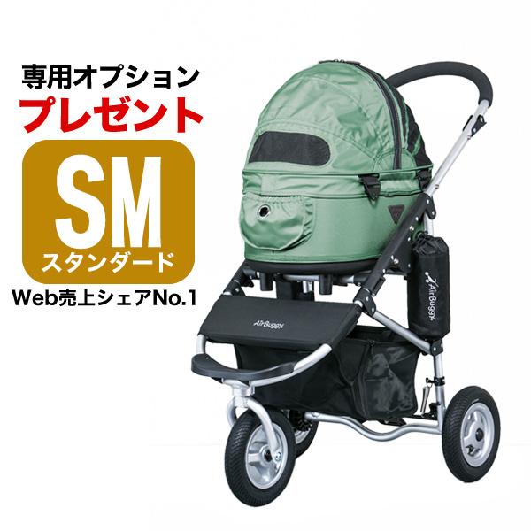 【正規保証つき】【あす楽】エアバギー フォー ドッグ ドーム2 スタンダード[Air Buggy for Dog DOME2 STANDARD] SMサイズ バンブー #w-152344【ab_20】